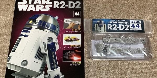 【製作記】スター・ウォーズ R2-D2 第44号