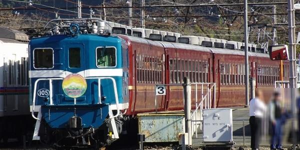 【鉄道】ELパレオdeフレンチランチ~MATIERE~・ELパレオdeイタリアンランチ~SALVAGE~