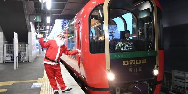 【鉄道】えちごトキめき鉄道 雪月花 クリスマス・イブ 特別運行