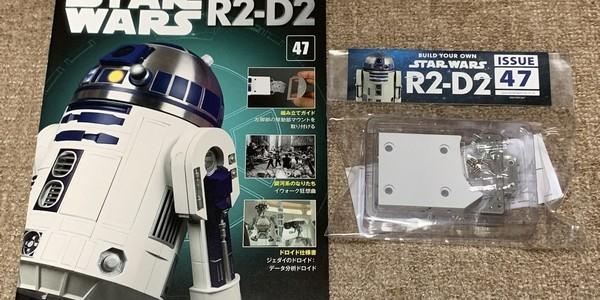 【製作記】スター・ウォーズ R2-D2 第47号