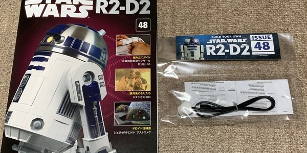 【製作記】スター・ウォーズ R2-D2 第48号