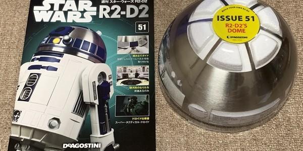 【製作記】スター・ウォーズ R2-D2 第51号