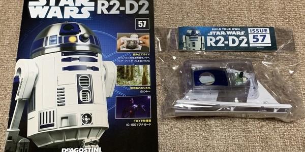 【製作記】スター・ウォーズ R2-D2 第57号