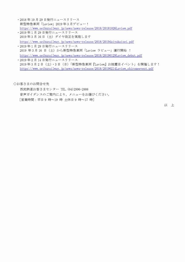20190308Laview_ceremony_000005