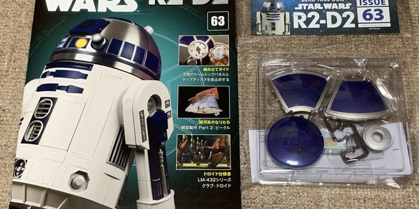 【製作記】スター・ウォーズ R2-D2 第63号