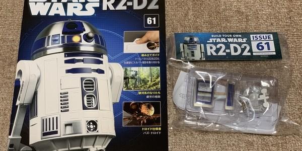 【製作記】スター・ウォーズ R2-D2 第61号