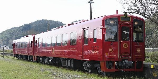 【鉄道】ことこと列車