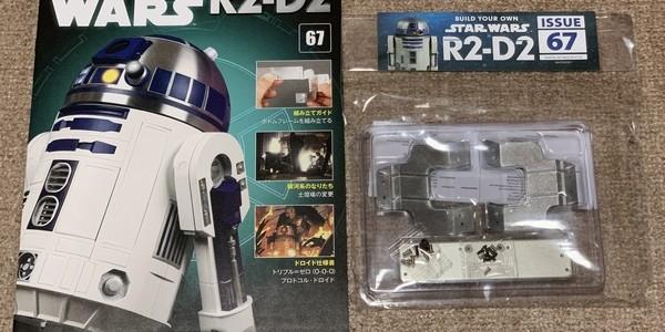 【製作記】スター・ウォーズ R2-D2 第67号