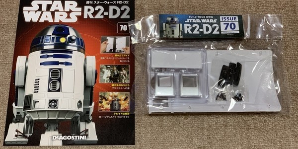 【製作記】スター・ウォーズ R2-D2 第70号