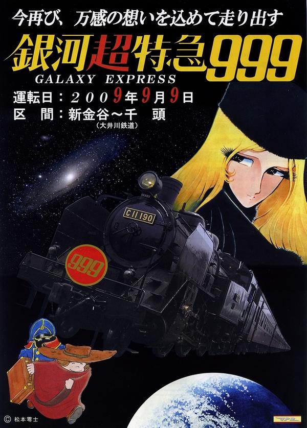train0199_panhu01