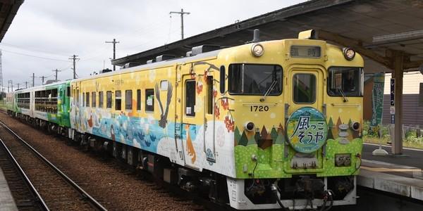 【鉄道】風っこそうや3号・4号