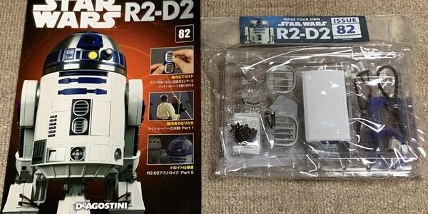【製作記】スター・ウォーズ R2-D2 第82号