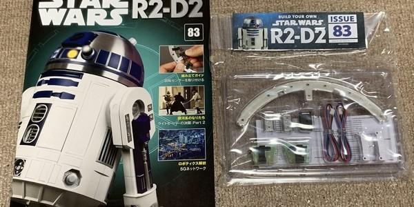 【製作記】スター・ウォーズ R2-D2 第83号