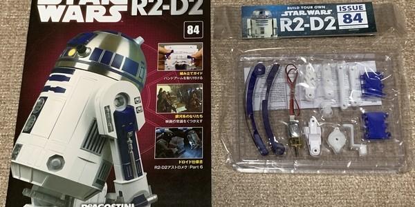 【製作記】スター・ウォーズ R2-D2 第84号