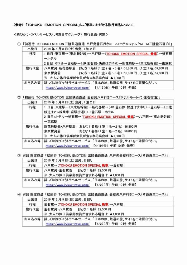 pdf_1556170446_1_000002