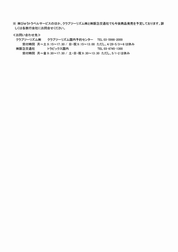 pdf_1556170446_1_000003