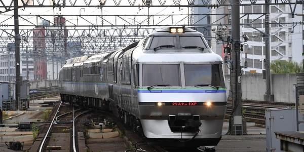 【鉄道】特急 クリスタルエクスプレス