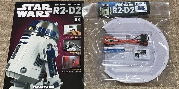 【製作記】スター・ウォーズ R2-D2 第88号