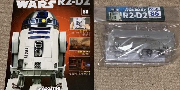 【製作記】スター・ウォーズ R2-D2 第86号