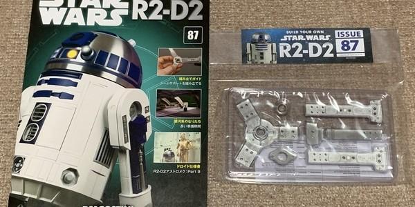 【製作記】スター・ウォーズ R2-D2 第87号