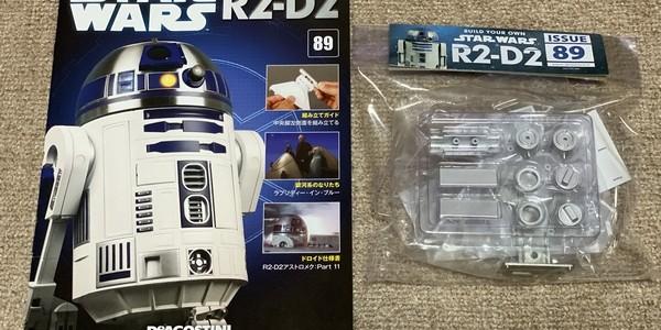 【製作記】スター・ウォーズ R2-D2 第89号