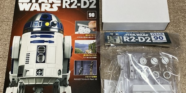 【製作記】スター・ウォーズ R2-D2 第90号