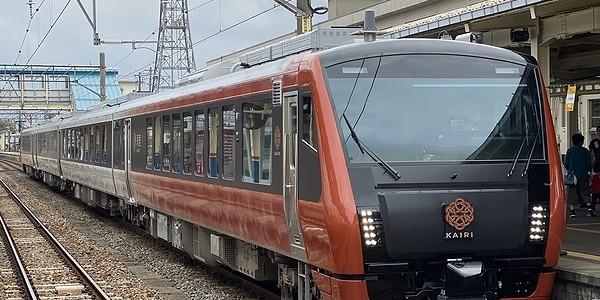 【鉄道】海里