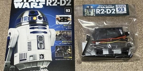 【製作記】スター・ウォーズ R2-D2 第93号
