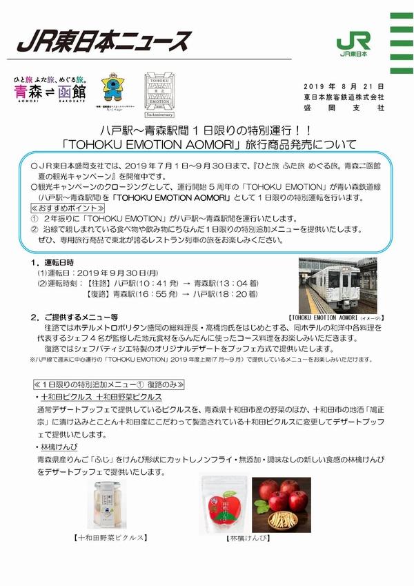 pdf_1566364455_1_000001