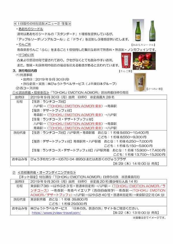 pdf_1566364455_1_000002