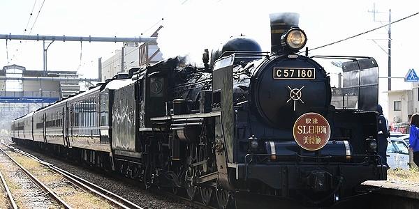 【鉄道】SL日本海美食旅