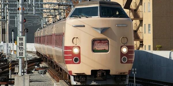 【鉄道】特急 まほろば 2010