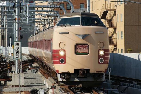 train1030_main