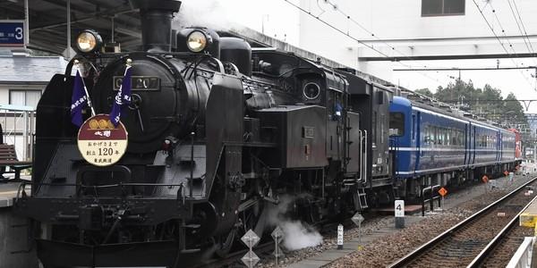 【鉄道】東武鉄道創立120周年記念1号・2号・3号・4号・5号・6号