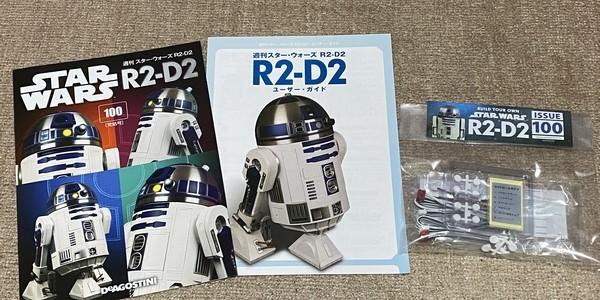 【製作記】スター・ウォーズ R2-D2 第100号