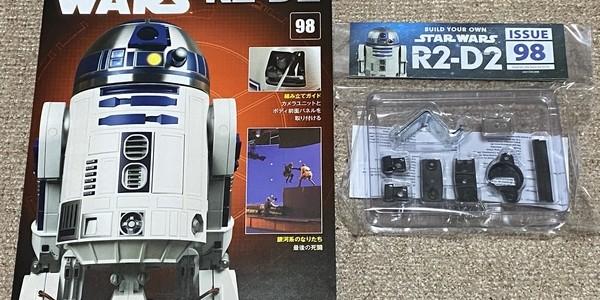 【製作記】スター・ウォーズ R2-D2 第98号