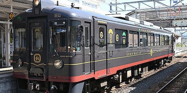 【鉄道】丹後くろまつ 特別列車出張 天橋立ー敦賀