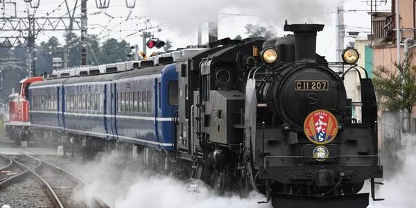 【鉄道】SLふたら1号・2号
