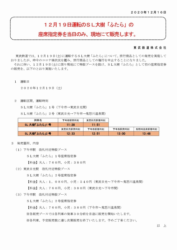 news_20201216_2_000001