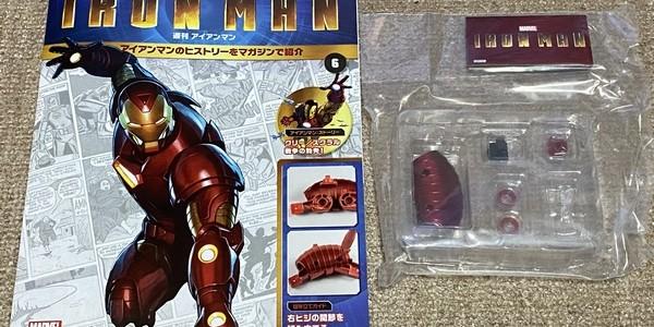 【製作記】アイアンマン 第6号