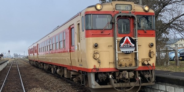 【鉄道】急行おおかわ
