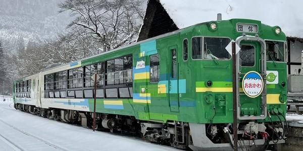 【鉄道】風っこおおかわ