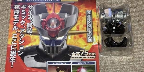 【製作記】鉄の城 マジンガーZ 巨大メタル・ギミックモデルをつくる 第17号